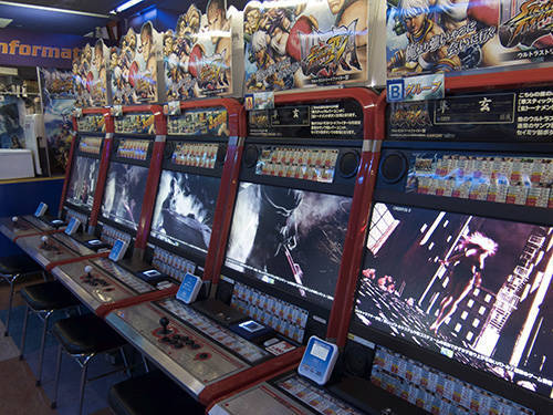 borne arcade utra street fighter 4